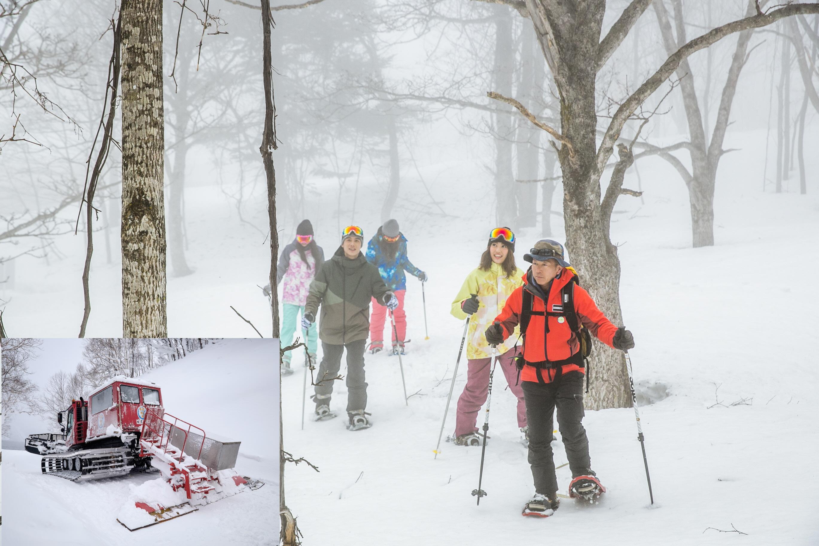 fun activities & things to do in the winter | kiroro ski resort