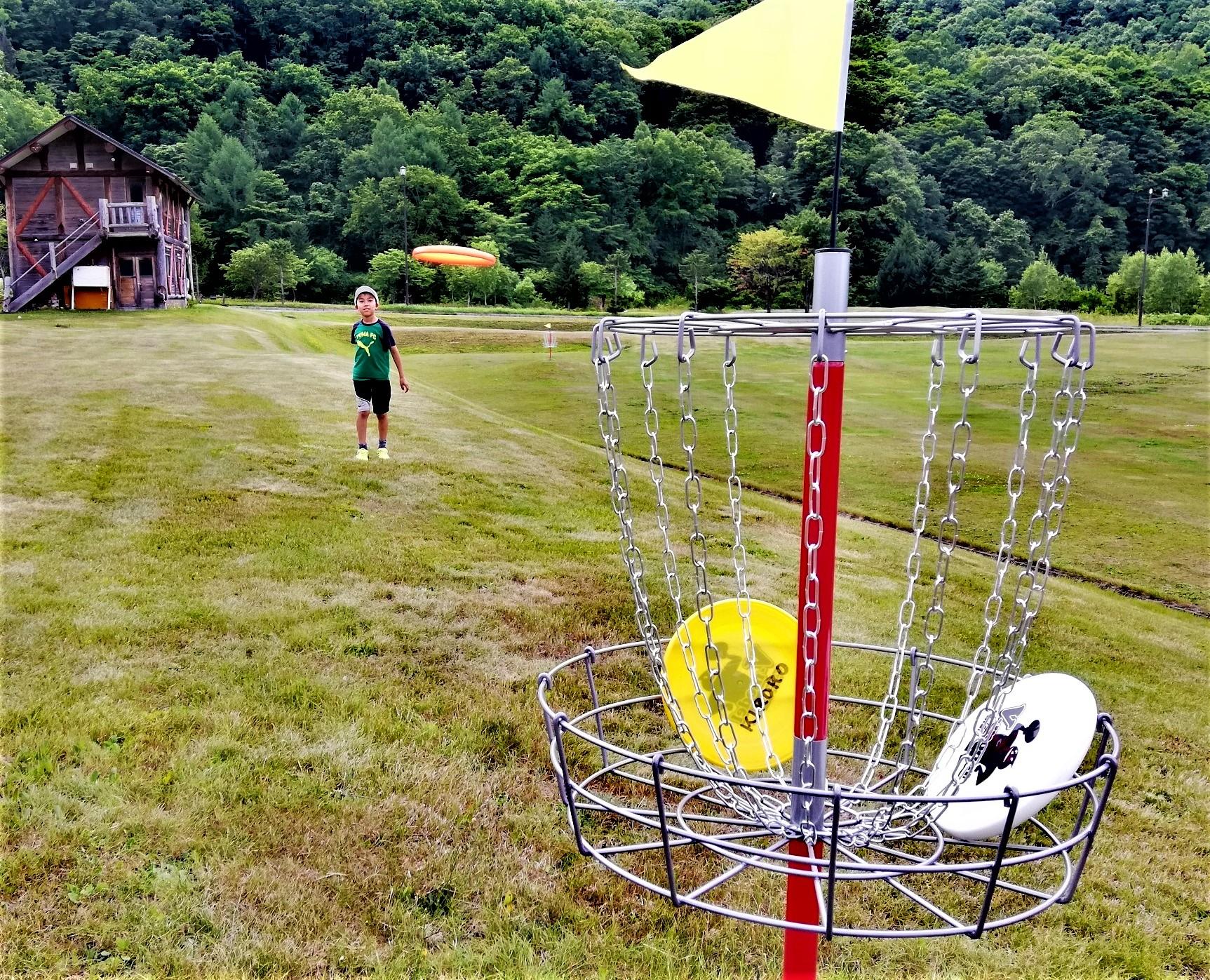 Fun Activities & Things to do in the Summer | Kiroro Ski Resort